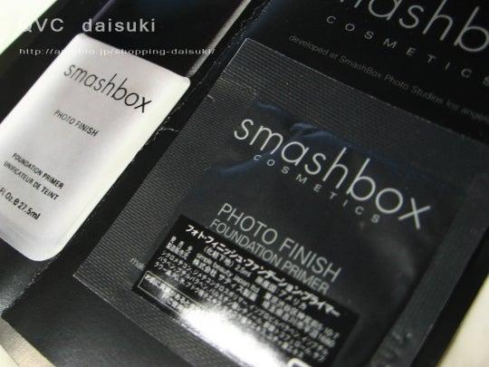 スマッシュボックス