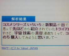 懸賞モニターで楽々お得生活!-08FEB-04.JPG