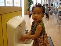 ちゃんと手が洗えるね