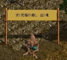 オモシロ露店1