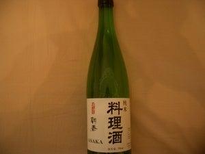朝香料理酒