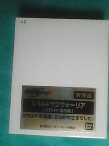 051015_0037~01.jpg