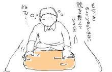 枕イラスト1