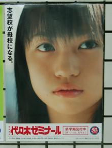 渡辺梨夏子の画像一覧