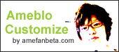 Ameblo Customize