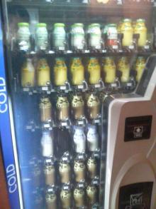 コーヒー牛乳自販機