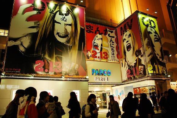 神泉で働くマジシャンのblog-DMC