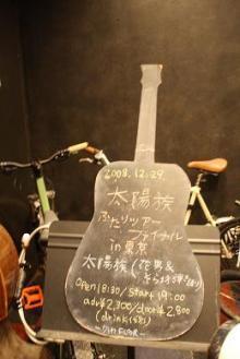 太陽族花男のオフィシャルブログ「太陽族★花男のはなたれ日記」powered byアメブロ-虹