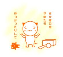 feel for・・・?