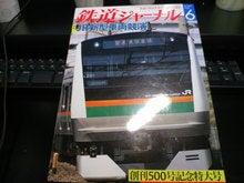 TS3E2132.JPG