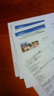 Jeanne's Blog-ジャンヌの日記-handout