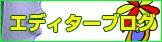 banner00