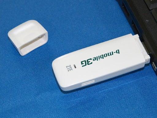 ZURI研究所-b-mobile