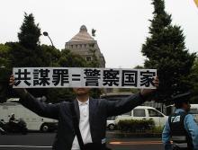 安倍戦争内閣1