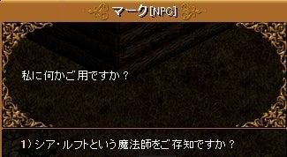 4月16日 真紅の魔法石①13