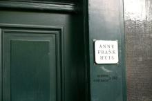 アンネフランクの家