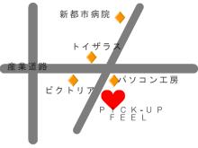 pick-up-feel  美容室TityhairとネイルサロンPureNail