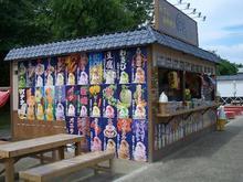 名古屋城博 売店