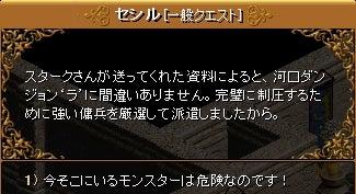 4月16日 真紅の魔法石②11