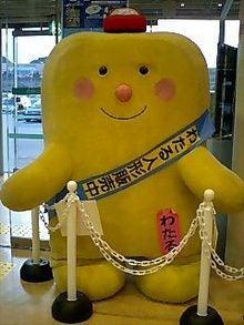 博多ホメホメ新聞-090215_1715~0001.jpg