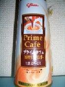 プライムカフェ