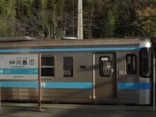kawasima1000