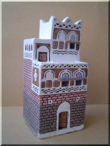 yemen-house