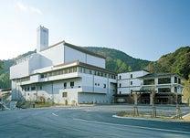 ごみゼロ日記 静岡-田代環境プラザ