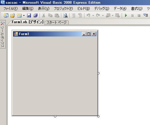 henyohenyo1のブログ-vb2008a0005