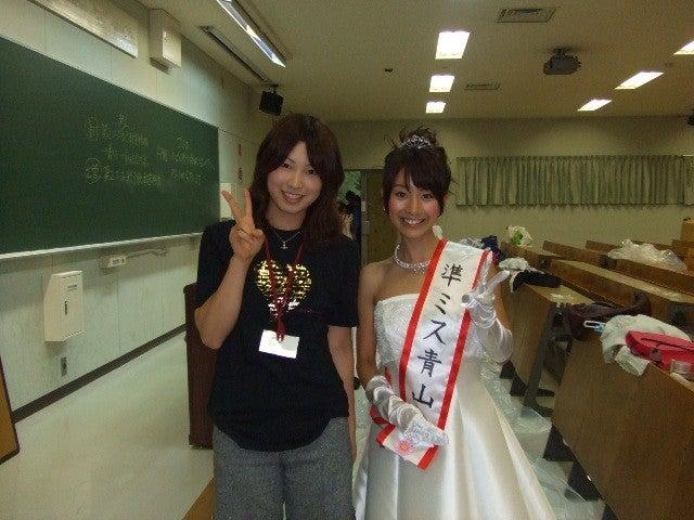 「田中みな実 ミス青山コンテスト2007」の画像検索結果