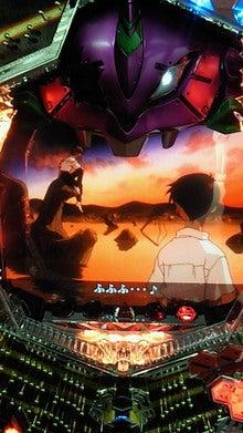 ★GREAT奮闘記★~パチンコ屋で闘う男~-200902101511000.jpg