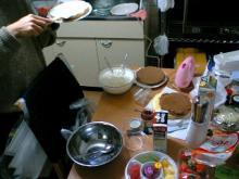 ケーキ製作1