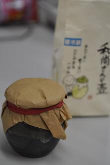 旭川を食べBlog-きたぐち1