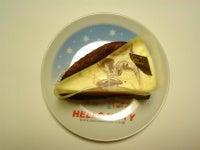 チョコレートマーブルレア