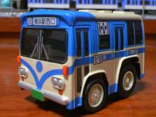 Yokohama-bus