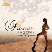 【FLAVOR (HOUSE EDITION)】