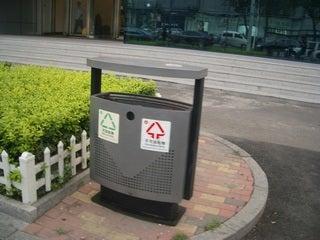 リサイクルゴミ箱