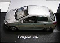 プジョー206