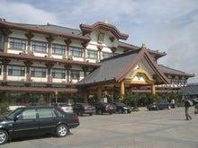 帝景温泉度假村