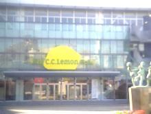 CClemon2