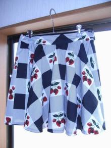 milk-skirt
