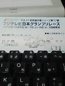 060825_2105~01.jpg