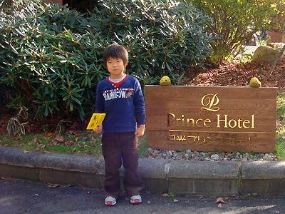 日光プリンスホテル