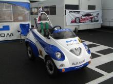 GT500KM10