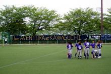 BRIGADA KAWAGUCHI-試合前