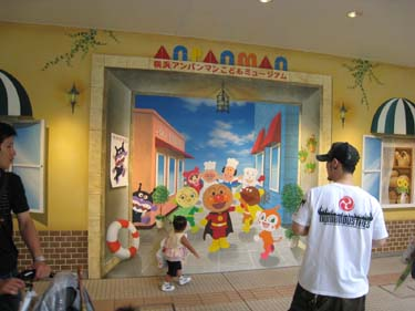 AnpanmanKodomoMuseum02