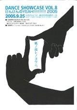 けんけんのyeah vol8