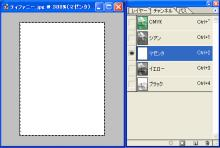 M→Delete