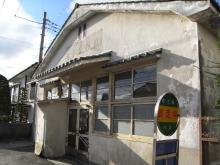 subashiri post office2