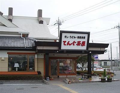 060329_01.jpg